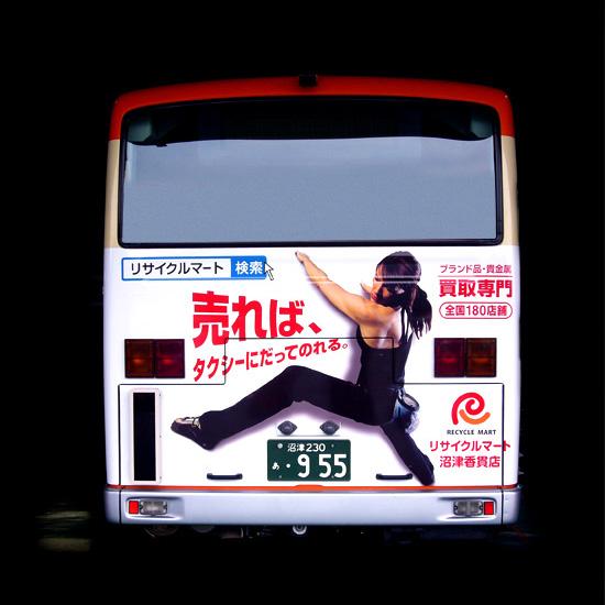 ラッピングバス広告デザイン(沼津市・三島市)