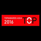 awards_0006_TOPmark