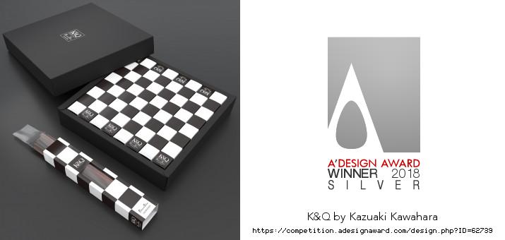 パッケージデザイン賞 受賞 A' Design Award 2018 SILVER(ミラノ)- K&Q Chess Stick Cake Packaging