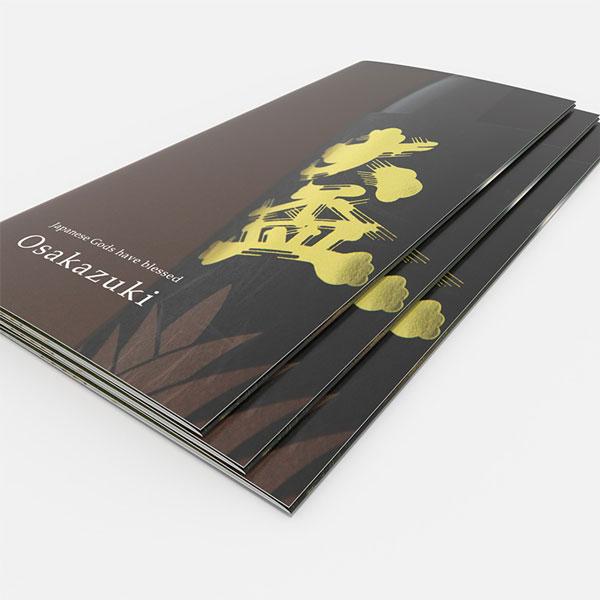 酒造メーカー海外向けパンフレット制作・商品撮影(群馬県高崎市・日本酒蔵元)