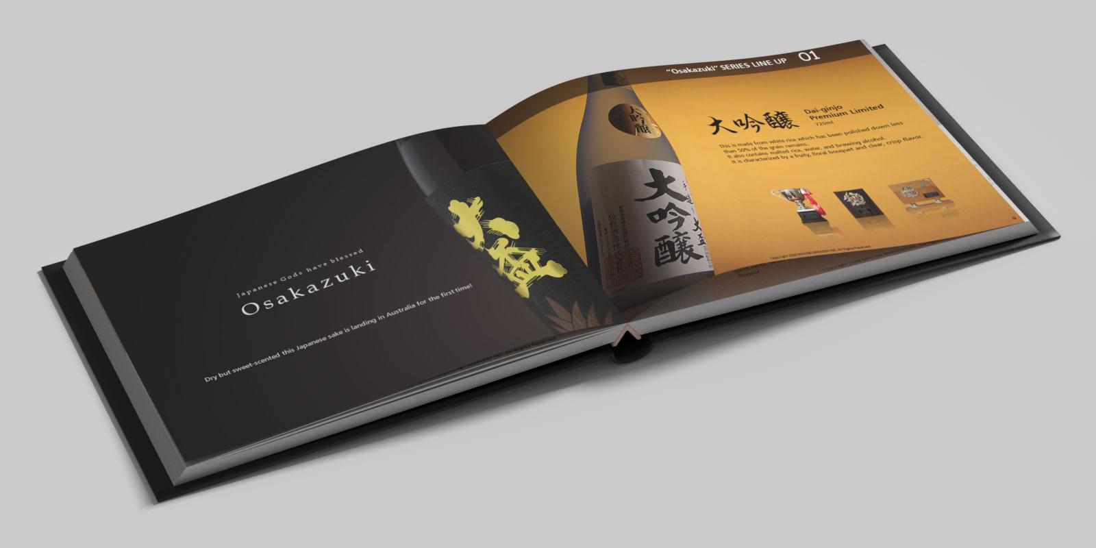 酒造メーカー 海外用プレゼン資料デザイン(群馬県高崎市・日本酒蔵元)