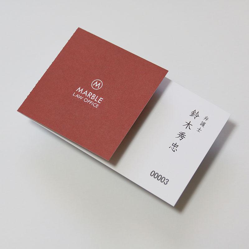 名刺デザイン(裾野市・弁護士)