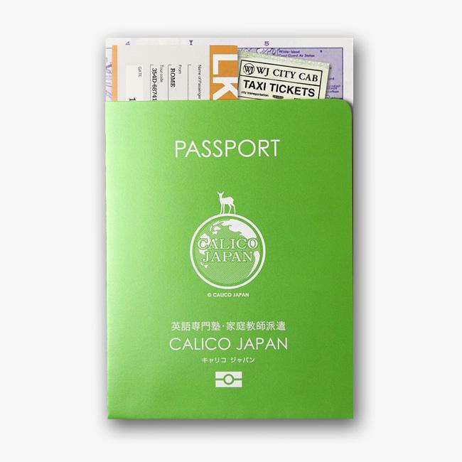 English is the world passport(パンフレットデザイン・静岡県沼津市富士市)