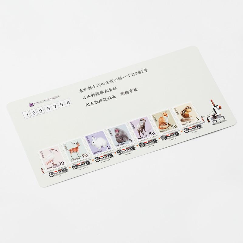 ポストカードデザイン(静岡県沼津市・税理士事務所)