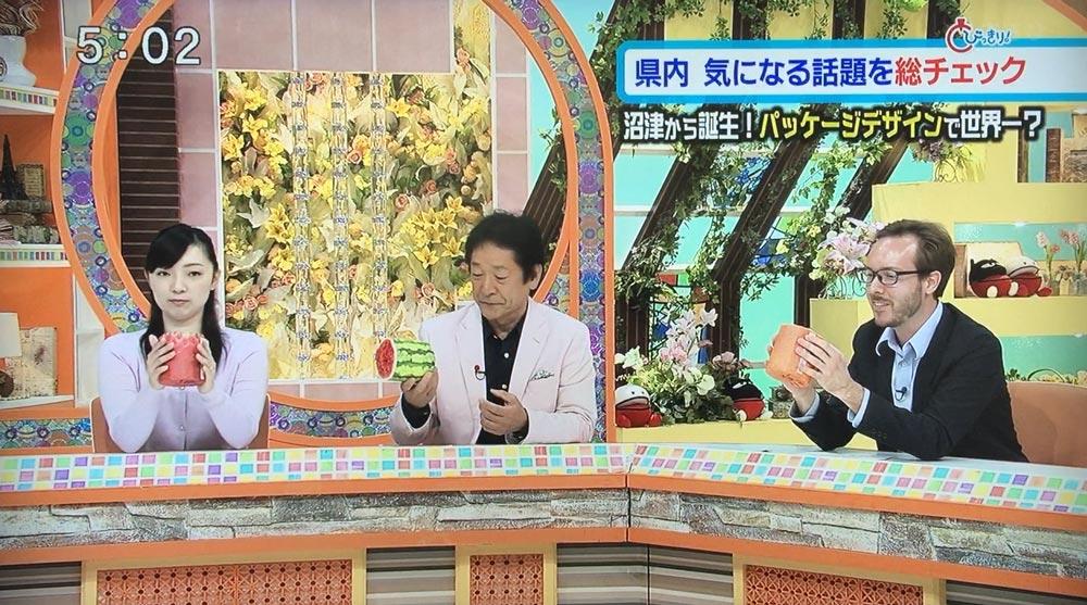 静岡朝日テレビで放送されました。(2015年10月23日放送)