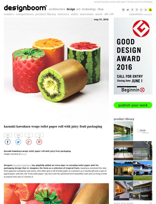 designboom20160501