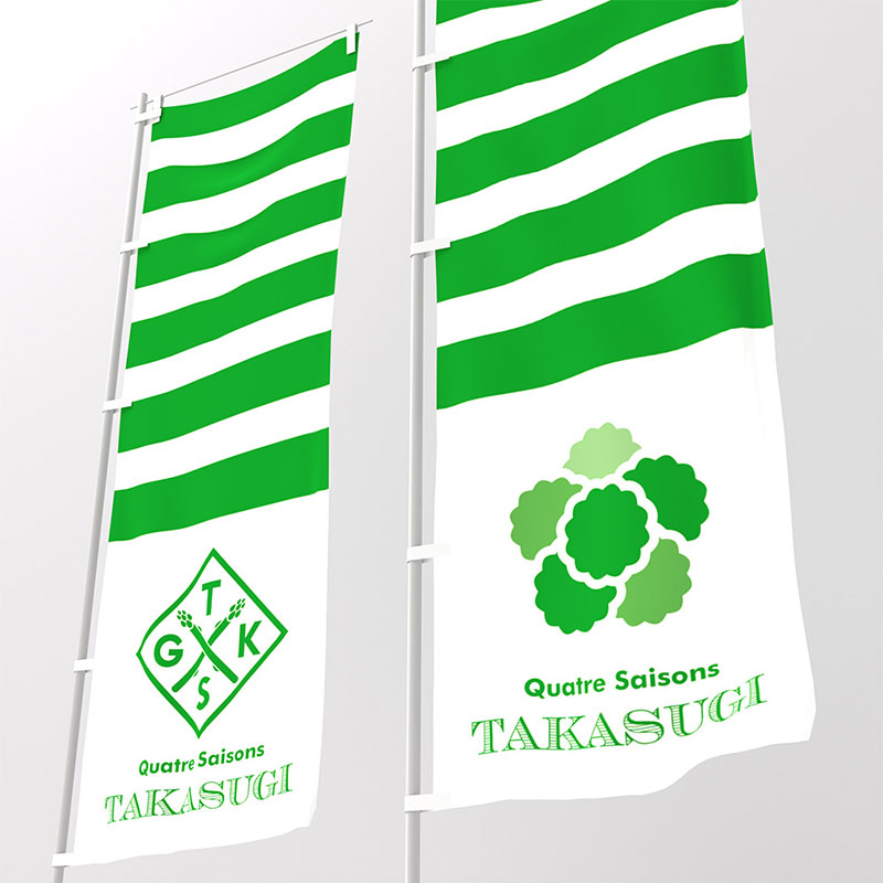 ロゴデザイン・ブランディング(神奈川県箱根町)