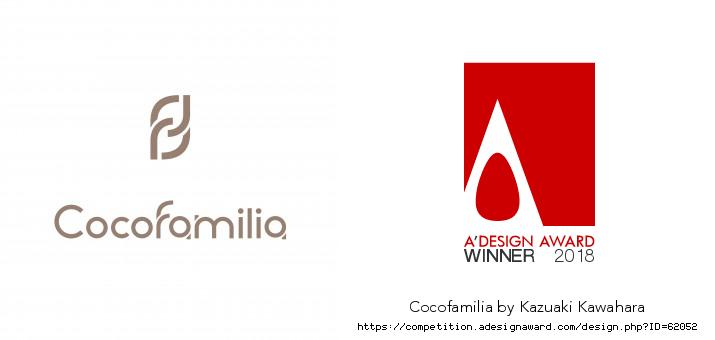 ロゴデザイン賞 受賞 A' Design Award 2018 IRON(ミラノ)- Cocofamilia