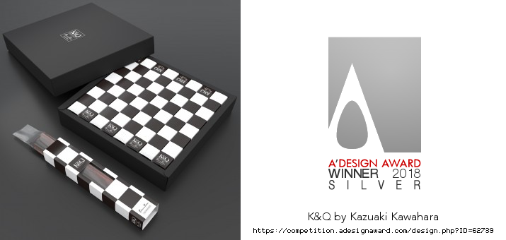 パッケージデザイン賞 受賞 A' Design Award 2018 SILVER(ミラノ)- K&Q Chess Stick Cake Packaging