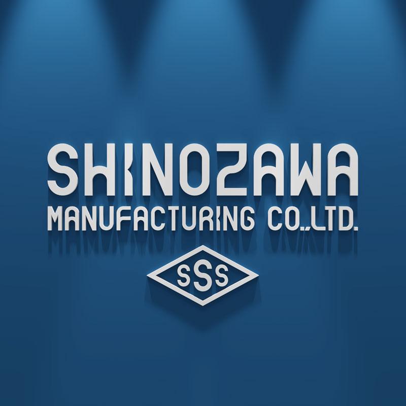 ロゴマークデザイン・ブランディング(静岡県沼津市・製造業)