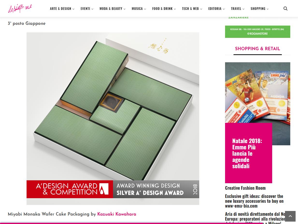 Design Me(イタリア)に掲載されました。