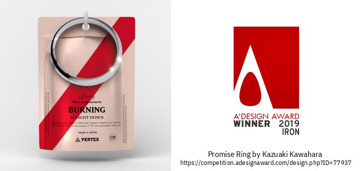 パッケージデザイン賞 受賞 A' Design Award 2019 IRON(ミラノ)- Vertex