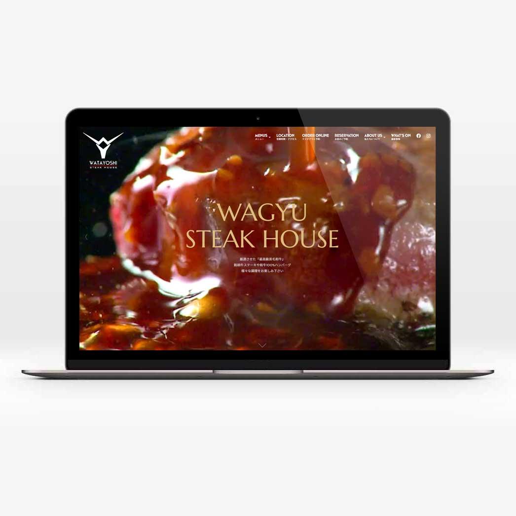 ホームページ制作・ショッピングサイトデザイン(飲食店・山梨県甲府市)