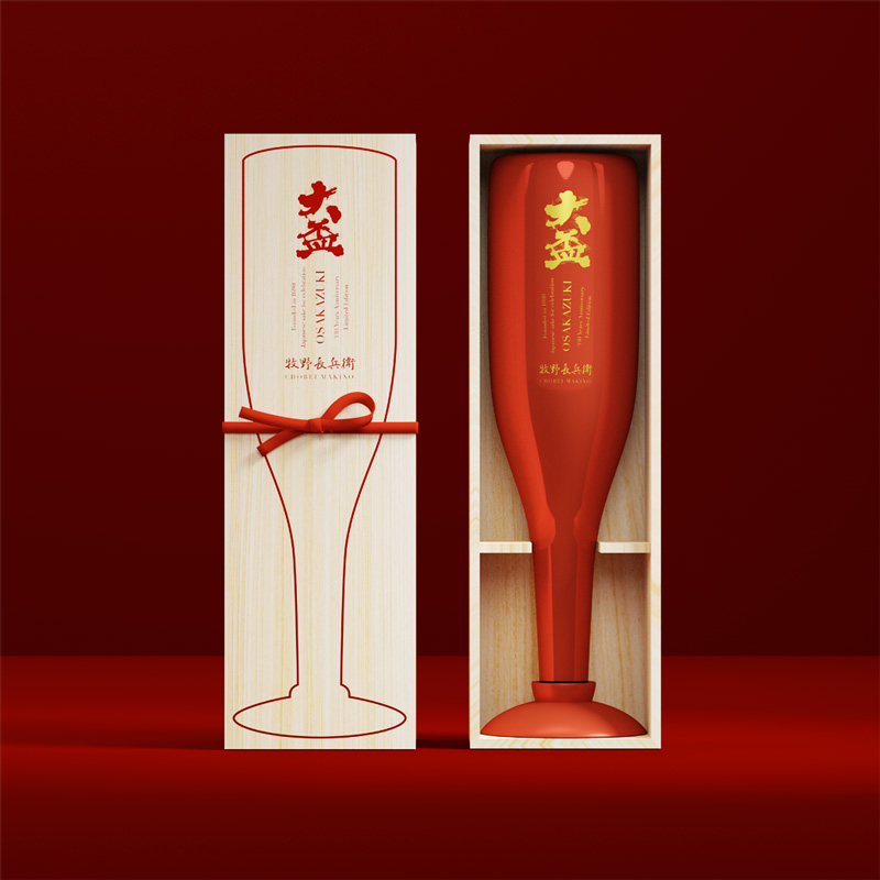 日本酒ボトル・ギフトボックスパッケージデザイン(酒造メーカー・群馬県高崎市)