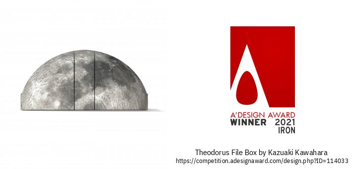 デザイン賞 受賞 A' Design Award 2021 IRON(ミラノ)- Theodorus
